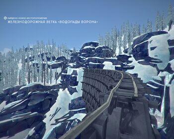 """Железнодорожная ветка """"Водопады ворона"""" (подлокация)"""