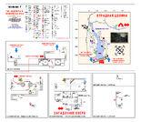 Переход - ГЭС Картер и окружение WindingRiverSF