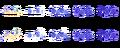 PP SurfPlayer GameOver 8