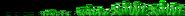 EmeraldBoss ShoulderSpikes 8