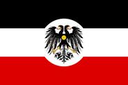 Flag of the Vereinigheit Republiken (des) Mars - Original