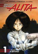 Alita manga cover 01
