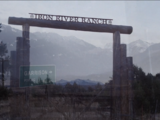 Iron River Ranch