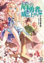 Light Novel Drama CD
