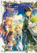 Light Novel Art Book