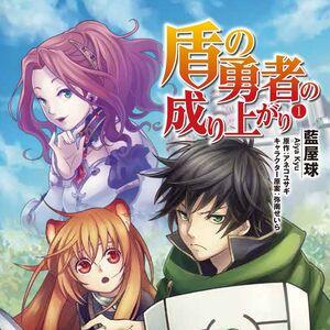 Manga The Rising Of The Shield Hero Wiki Fandom