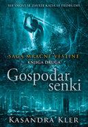 LOS cover, Serbian 01