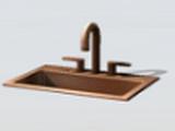 Umber Kitchen Sink
