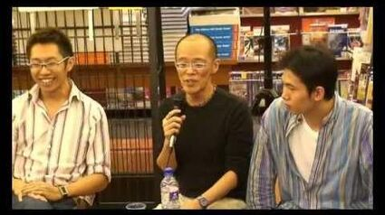 SQ21_book_launch_at_Kinokuniya_-_Leow_Yangfa_&_Dominic_Chua