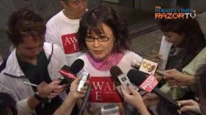 AWARE_new_Ms_Dana_Lam_interview,_Part_1.