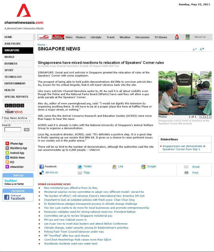 SporeansHaveMixedReactions080825.jpg