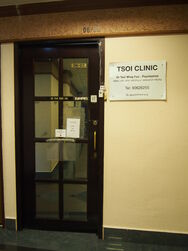 TsoiClinic001.jpg