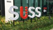 SUSS campus logo