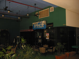 The location of Moods disco, now taken over by another establishment.