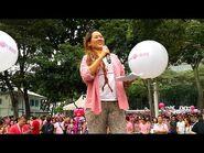Vanessa Ho's speech at Pink Dot 2015-2