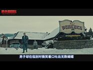 Chinese Rabbit God featured in American Gods