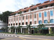 The building along Tanjong Pagar Road where Happy was located.