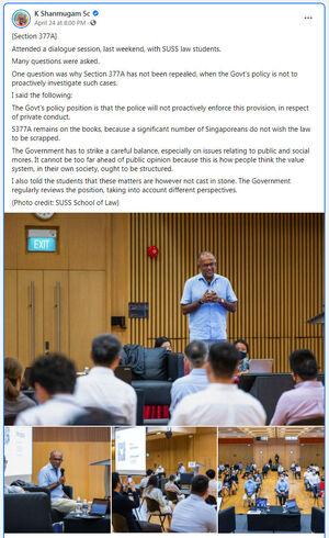 ShanmugamSUSS21Facebook.jpg