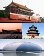 Beijingv