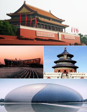 Beijingv.png