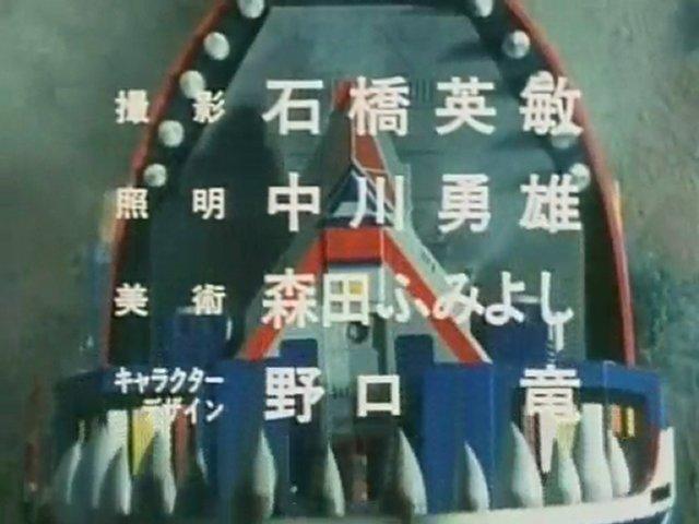 Taiyou Sentai Sun Vulcan Ep 1 (3 3)