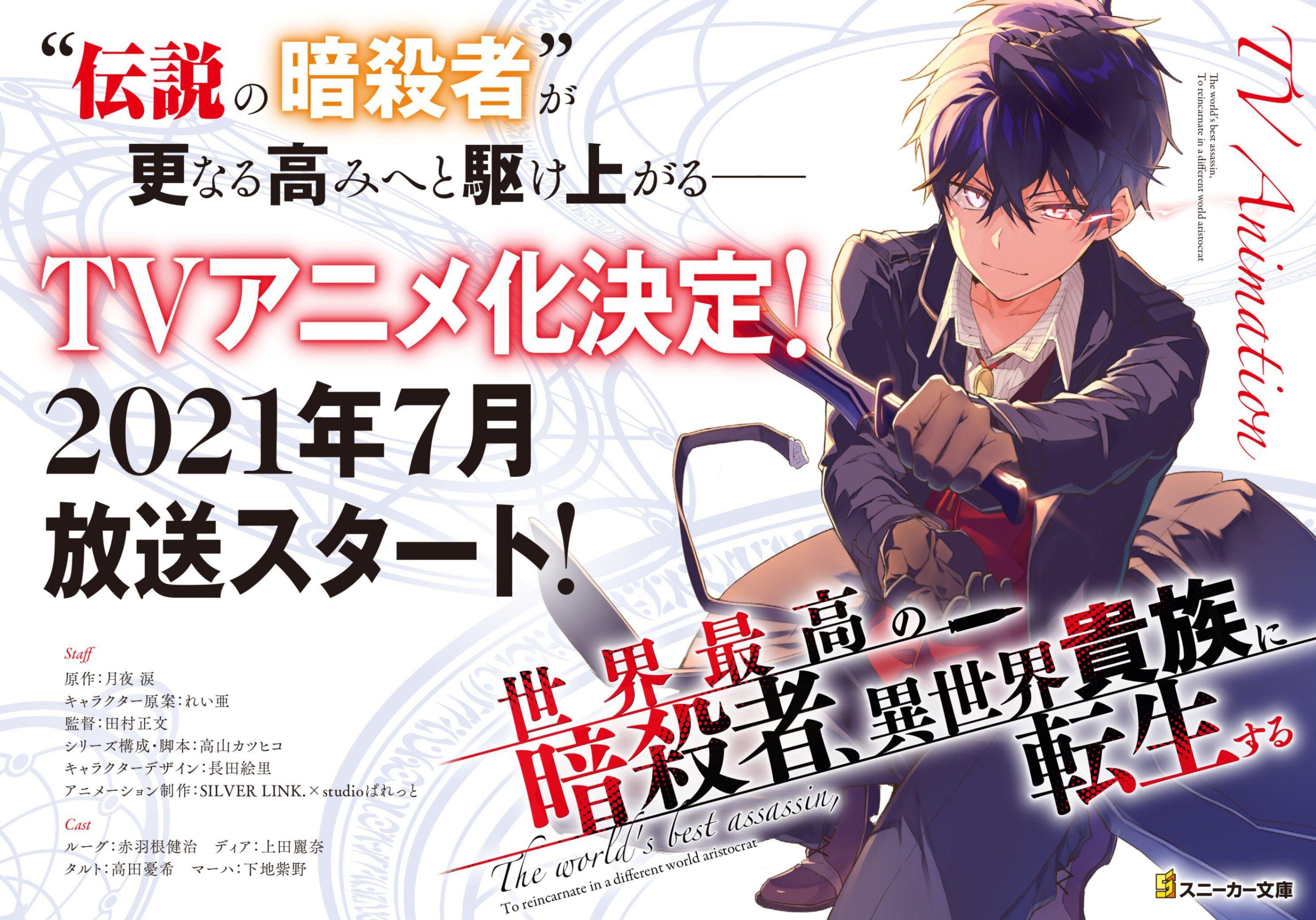 Anime Banner.jpg