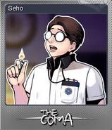 The Coma Foil 02