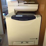 Fuji Xerox Docuprint C1190 printer