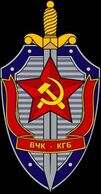 The americans-kgb-coat of arms 01.jpg