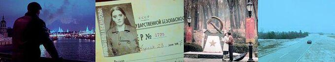USSR locations.jpg