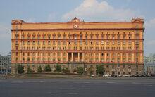 Lubyanka Building-1.jpg