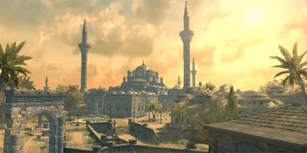 Mezquita de Beyazid