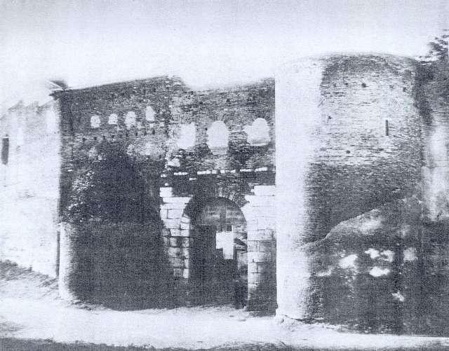 Puerta Salaria