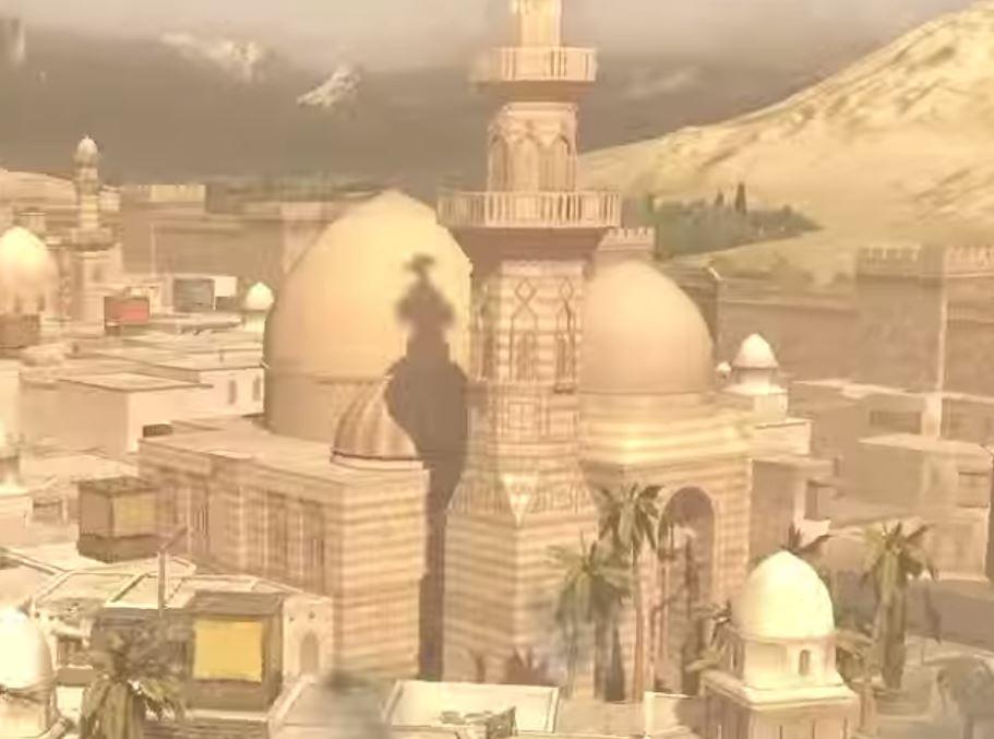 Mezquita de Omari
