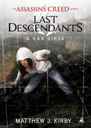 Last Descendants 2 portada húngara