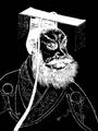 ACD Qin Shi Huang 1