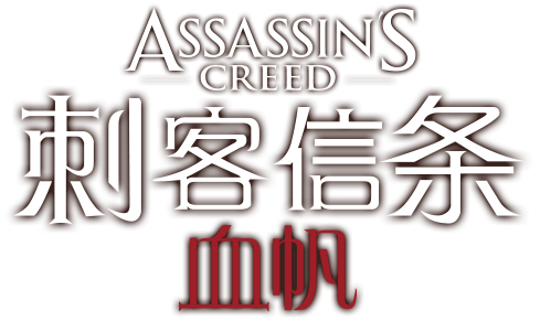 Assassin's Creed: Bloodsail