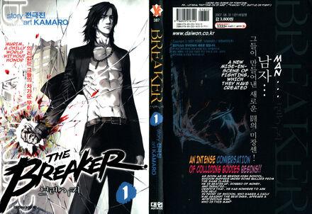 Volume 01 (The Breaker).jpg