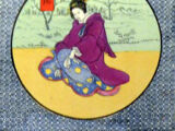 Japanese Theatrical Figures - Wedgwood
