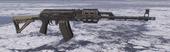 Black Market RPK-74 E