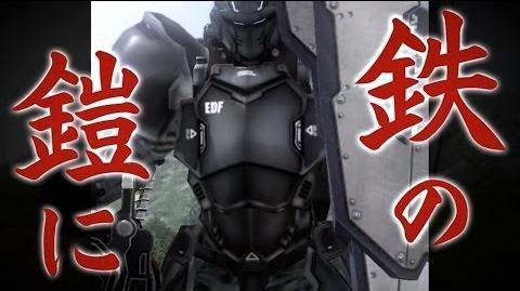 Earth_Defense_Force_2025_-_Fencer_Trailer