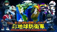 Earth Defense Force World Brothers