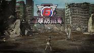 Earth Defense Force 6 teaser