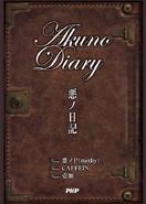 DiaryofEvilcover