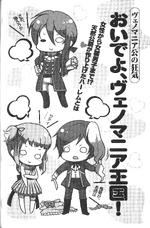 Venomania (chibi manga).png