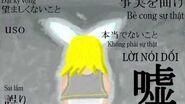Kotoba Asobi - Kagamine Rin (Vietsub)