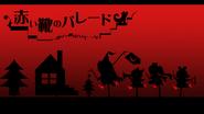 Red Shoe Parade Piapro Tenkomori - てんこ盛りさん upscale