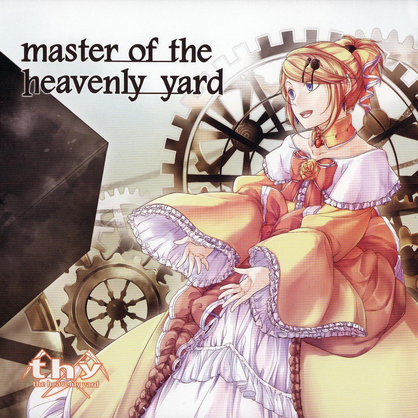 Master of the Heavenly Yard (album)