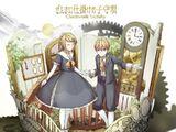 Clockwork Lullaby (album)