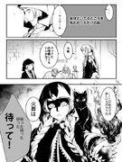 I.R. y Sateriasis (Ichika)